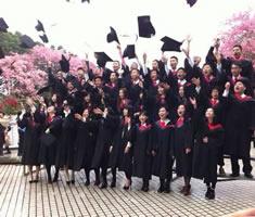 毕业生典礼