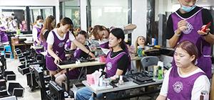 化妆造型专业